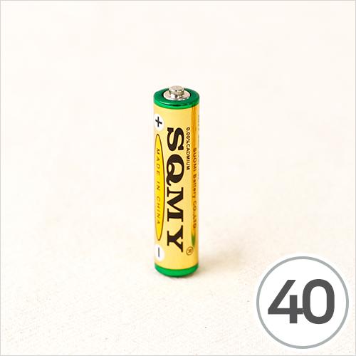 (냅스) CK 건전지*소*AAA(40개입) 1BOX *고급형 D-08-130