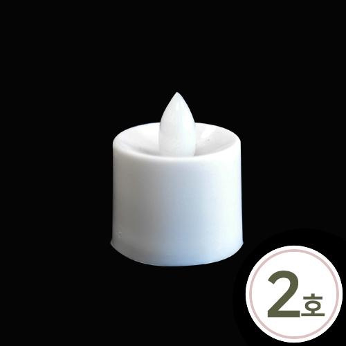 미니촛불*노랑등*2호 3.7x4.5cm (12개입) V-07-206