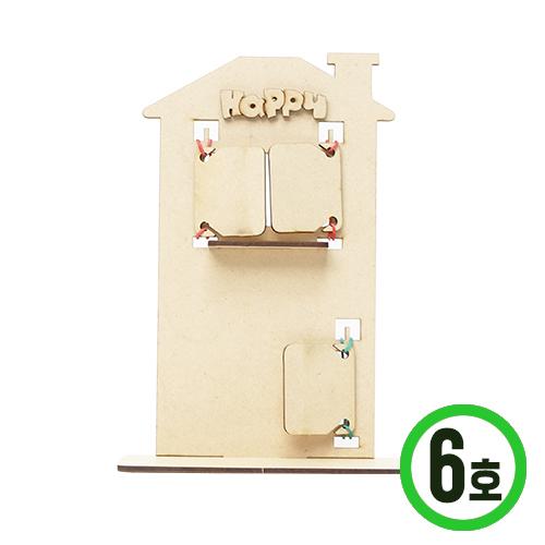 탁상데코판 해피하우스 6호 15x22x7cm (2개입) T-01-209