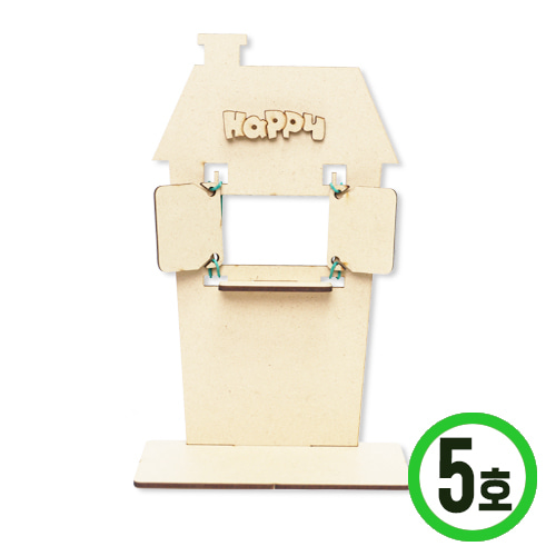 탁상데코판 해피하우스 5호 15x23.5x7cm (2개입) T-01-208