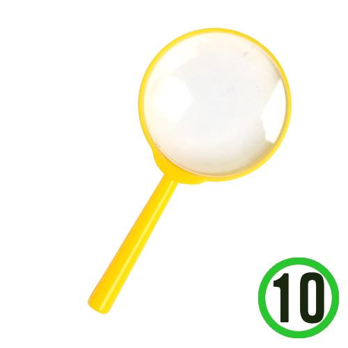 돋보기 노랑 6x12.5cm (10개입) T-01-104