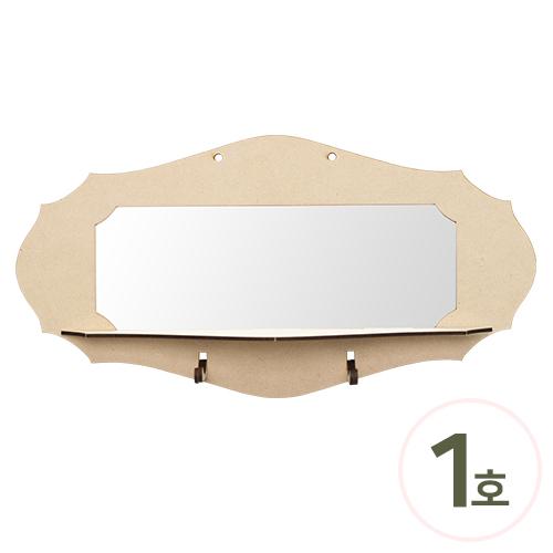 선반거울 1호*가로형*42x21cm (2개입) N-04-112