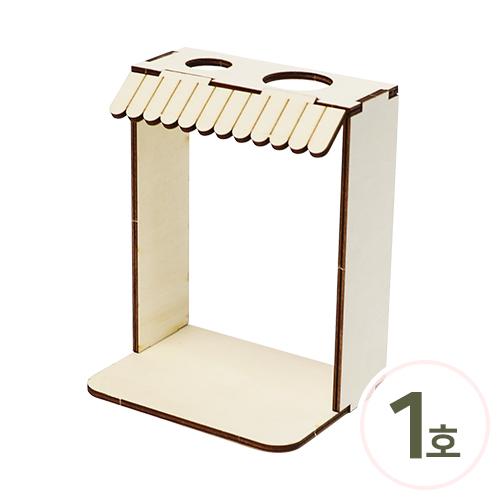 테라리움 만들기 1호 14x18x11cm (2개입) M-07-211