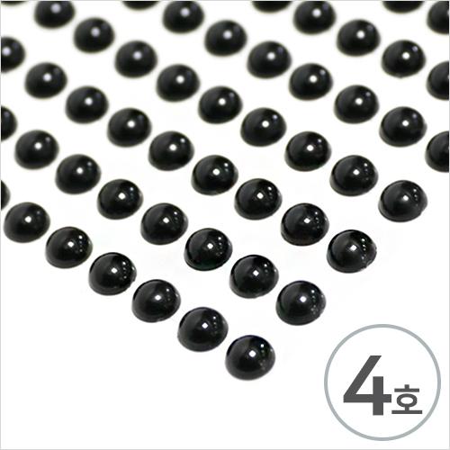 스티커 4호*8mm*검정반구*눈알용 (10x22알) C-10-211