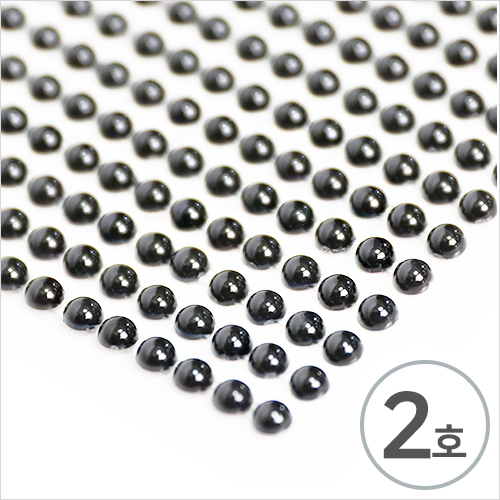스티커 2호*4mm*검정반구*눈알용 (20x50알)  C-10-213