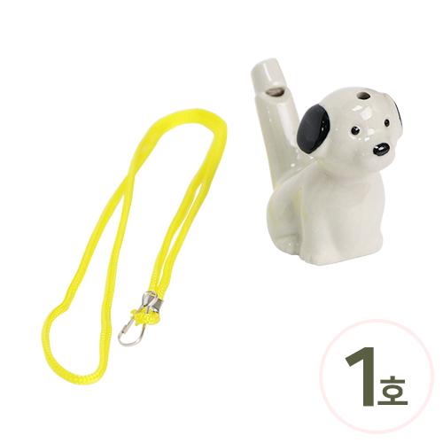 도자기 피리 1호*강아지 7x5.5cm P-09-206
