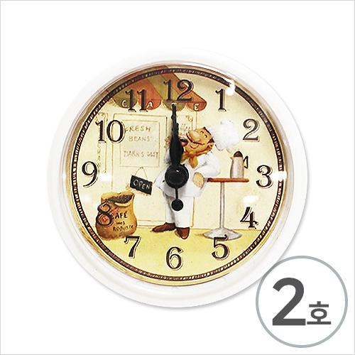 (냅스) 9cm 알시계*요리사 (2개입) Q-07-110