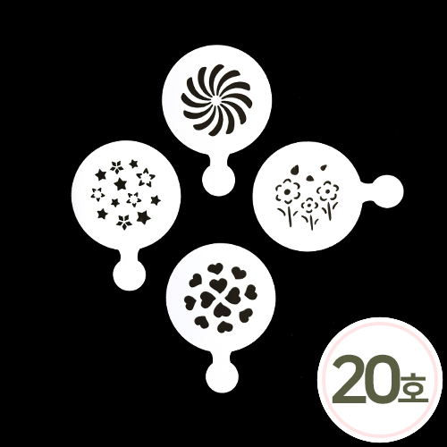 스텐실판 20호*원형4종*하트,별,꽃 9.5x10.5cm(1set) G-05-02