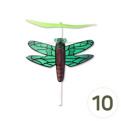 잠자리 프로펠러(10개입) G-10-112