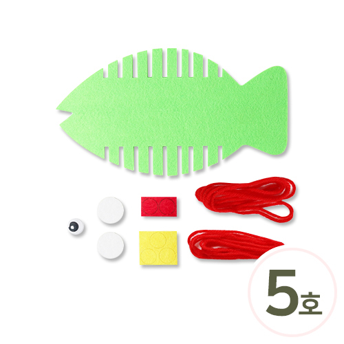 털실감기5호*물고기*연두