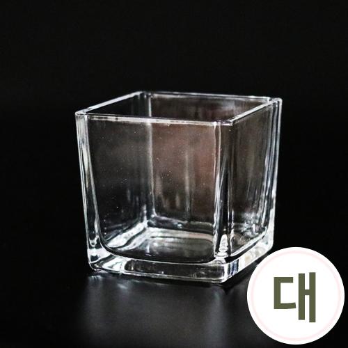 유리용기*정사각컵大 8.2x8cm (1개입) W-04-305