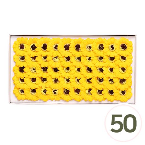 비누 거베라*노랑 5.5cm (50개입) A-00