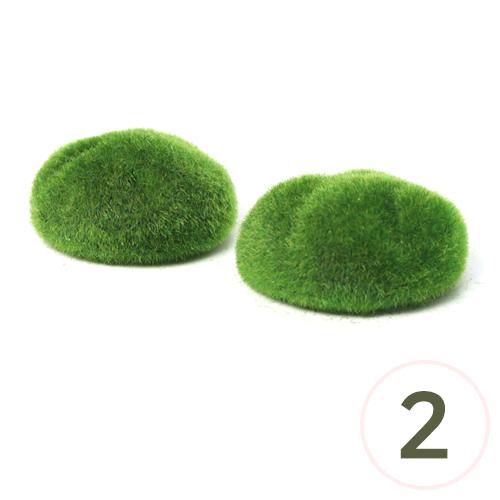 돌 잔디폼 9.5cm (2개입)