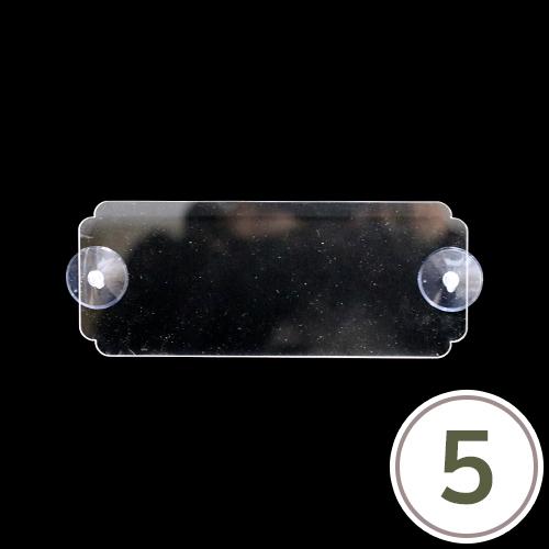 아크릴+큐방*보석십자수 주차판용 21x8.5cm (5개입) R-08-210