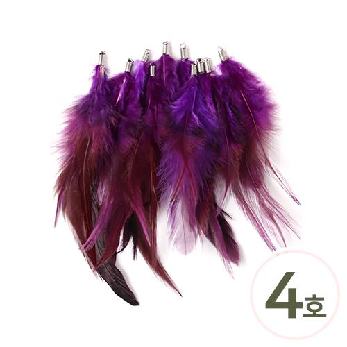 드림캐쳐깃털*4호*보라 15cm (10개입) D-04-02