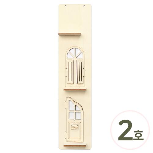 긴선반걸이*2호 (2set입) W-09-204