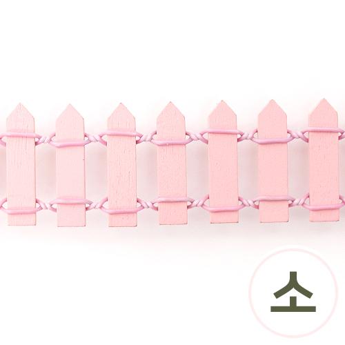 울타리*소*분홍 3x90cm T-07-210