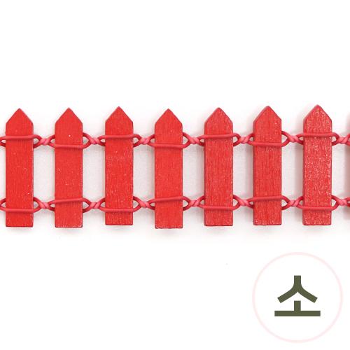 울타리*소*빨강 3x90cm T-07-209