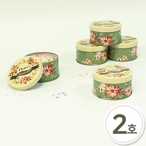캔들원형보석함 2호*그린 8x4.5cm (5개입) M-05-109