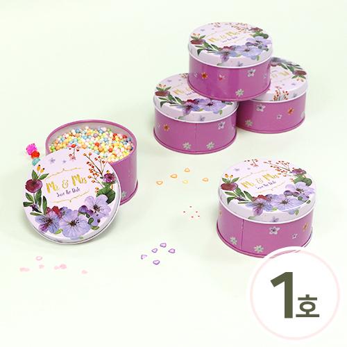 캔들원형보석함 1호*바이올렛 8x4.5cm (5개입) M-05-108