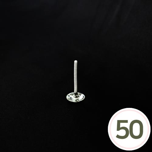 양초심지탭*2.5cm (50개입) L-08-118