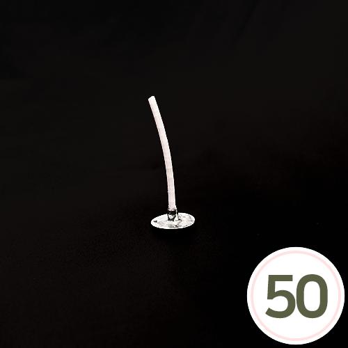양초심지탭*3.5cm (50개입) M-07-110