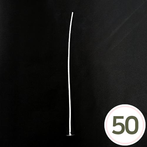 양초심지탭*17cm (50개입) M-07-108