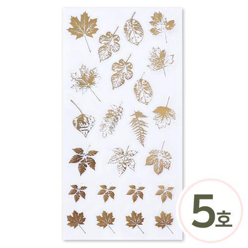 캔들용*금박스티커5호*잎사귀 B-10-130