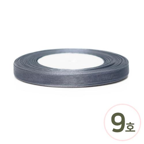 망사리본*10mm *9호* (50Y입) C-07-000