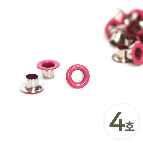 아일렛심 4호*핑크 9mm (약100개입) B-04-000
