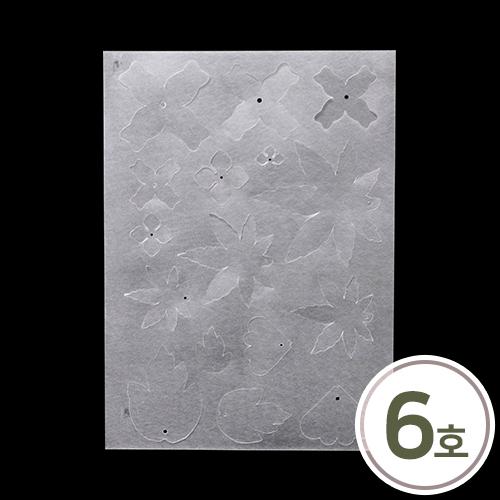 문양쉬링크플라스틱6호 29x21cm Z-00-016