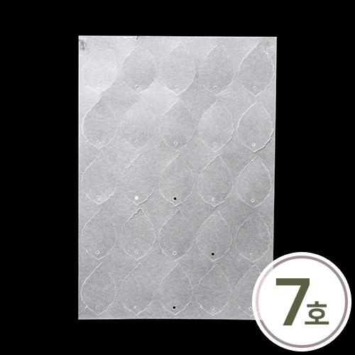 문양쉬링크플라스틱7호 29x20cm Z-00-017
