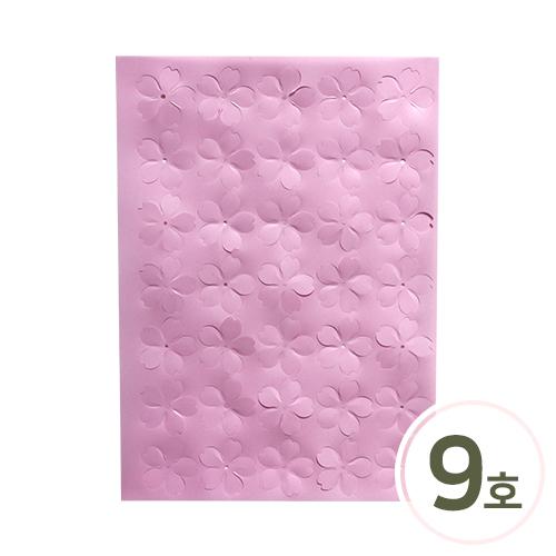 문양쉬링크플라스틱9호 29.7x21cm Z-00-019
