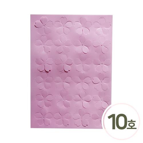 문양쉬링크플라스틱10호 29.7x21cm Z-00-020