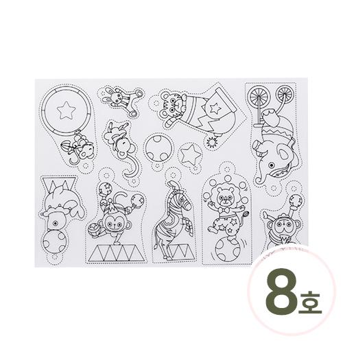 인쇄쉬링크플라스틱8호 29x20cm Z-00-008
