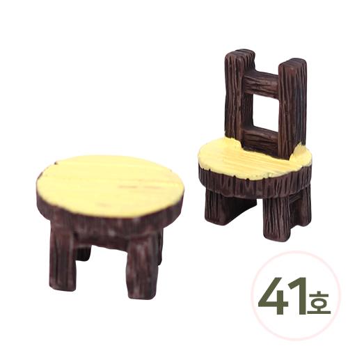 장식소품 41호*원형탁자+의자세트 (1set) 신상 J-04-309