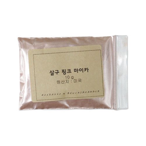 살구 핑크 마이카 10g EX-08-000