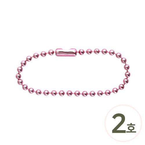 칼라군번줄2호*핑크*11cm 두께2.3mm(10개입) S-01-000