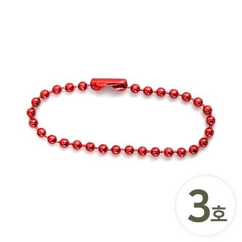 칼라군번줄3호*빨강*11cm 두께2.3mm(10개입) S-01-000