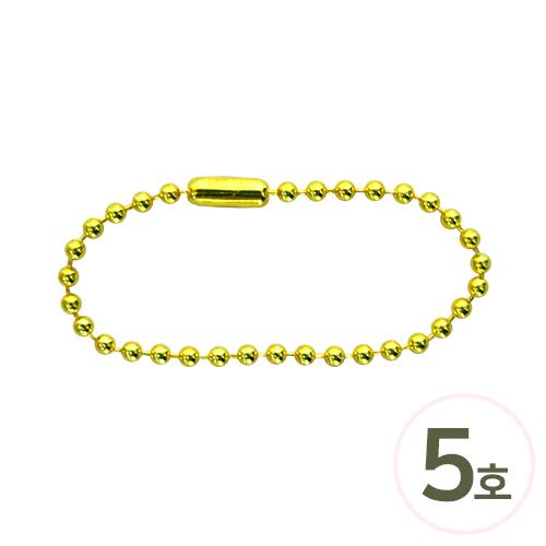 칼라군번줄5호*노랑*11cm 두께2.3mm(10개입) S-01-000