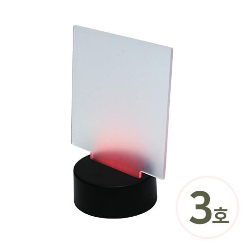 아크릴무드등*3호+정사각 아크릴데코판 포함(15x16.5cm) O-07-111