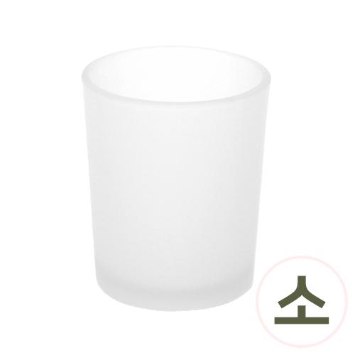 유리용기 원형컵*반투명*소 5.5x6.5cm Z-06-430