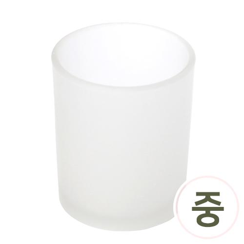 유리용기 원형컵*반투명*중 6x7.3cm Z-06-431