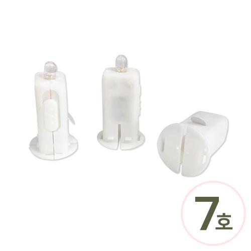 LED램프부속*7호*노랑불빛 2.2x4cm (10개입) Q-07-209