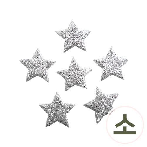 패브릭 반짝이별*소*은색 1.2cm (40개입) Z-00-133