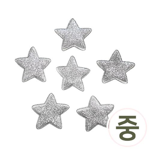 패브릭 반짝이별*중*은색 2.5cm (30개입) Z-00-135