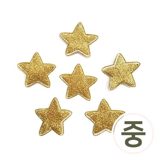 패브릭 반짝이별*중*금색 2.5cm (30개입) Z-00-134