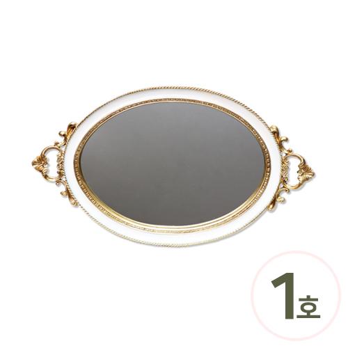거울쟁반*1호*하양 21.5x37cm N-03-209