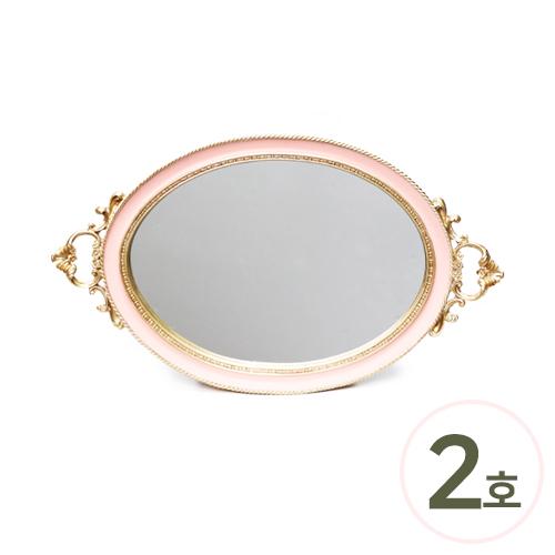 거울쟁반*2호*핑크 21.5x37cm N-03-210