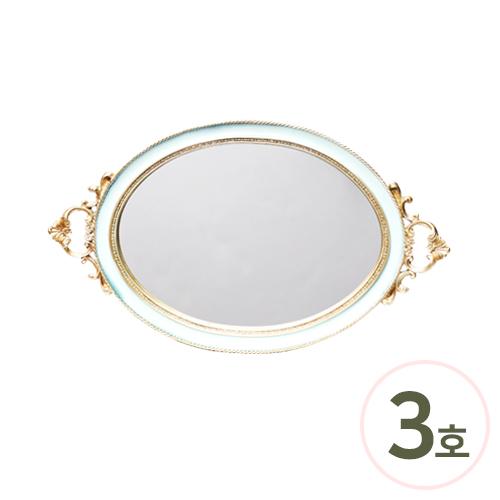 거울쟁반*3호*하늘 21.5x37cm N-03-211